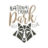 National park, eco club design template, hand drawn vector Illustration Royalty Free Stock Image