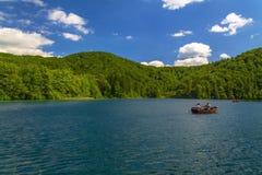 National park Plitvice Stock Photo