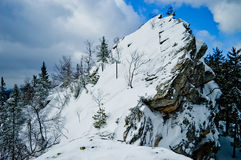 National Park Taganay, Chelyabinsk region, Russia Royalty Free Stock Images