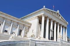 National Parliament of Austria, Vienna royalty free stock photo