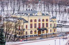 National Philharmonic of Ukraine Stock Photography