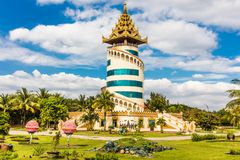 National Races Village park Yangon in Myanmar Royalty Free Stock Images