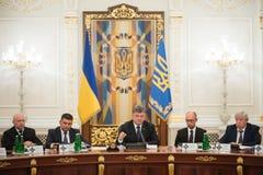 National Security and Defense Council meeting Stock Photos