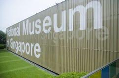 national Singapore muzeum Zdjęcie Stock