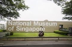 national Singapore muzeum Obrazy Royalty Free
