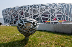 National Stadium. Beijing, China - April 2nd, 2013: National Stadium in Chaoyang District, commonly known as Bird's Nest Stock Images