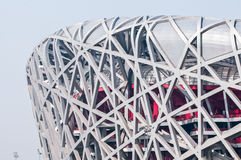 National Stadium. Beijing, China - April 2nd, 2013: National Stadium in Chaoyang District, commonly known as Bird's Nest Royalty Free Stock Image