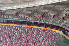 National Stadium. Beijing, China - April 2nd, 2013: stands of National Stadium in Chaoyang District, commonly known as Bird's Nest Royalty Free Stock Photography