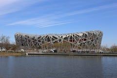 Beijing National Stadium Royalty Free Stock Photography