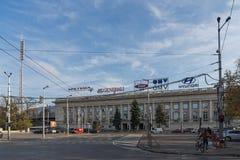 National Stadium Vasil Levski and Evlogy Georgiev street in city of Sofia, Bulgaria. SOFIA, BULGARIA - NOVEMBER 7, 2017: National Stadium Vasil Levski and Evlogy Stock Photo