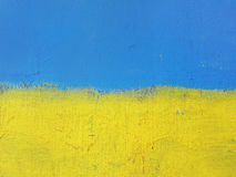The national state flag of Ukraine: the top is blue, the bottom is yellow, street art. Royalty Free Stock Photography