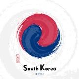 National Symbol of Republic of Korea. Hieroglyph meaning: Republic of Korea Stock Image