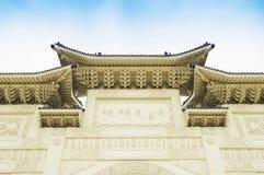 National Taiwan Democracy Memorial Hall, Taipei Royalty Free Stock Photo
