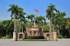 National Taiwan University Entrance Royalty Free Stock Images
