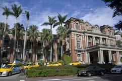 National Taiwan University Hospital. Has very nice exteriors. Taipei, Taiwan Stock Photo
