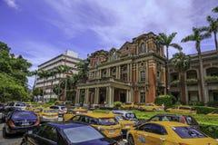 National Taiwan University Hospital Royalty Free Stock Image