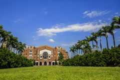 National Taiwan University Library Royalty Free Stock Photography