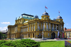 National teather in Zagreb Royalty Free Stock Photo