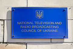 National television and radio broadcasting Council of Ukraine, Kiev, Royalty Free Stock Photo