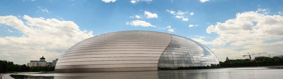 National Theater in Beijing Royalty Free Stock Photos
