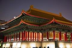 National Theater Chiang Kai-Shek Memorial Taiwan Stock Photography