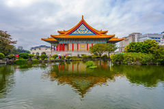 National Theater and Concert Hall, Taipei, Taiwan Royalty Free Stock Photo