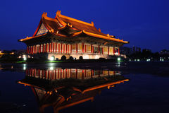 National Theater and Concert Hall of Taiwan Royalty Free Stock Image