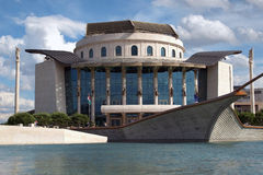 National Theater of Hungary Stock Photos