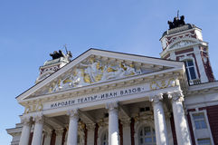 National theater Ivan Vazov Royalty Free Stock Photos
