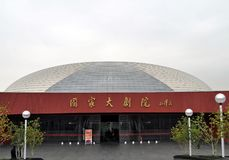 National Theatre(Beijing). 