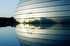 National Theatre. Office buildings beijing CHINA Royalty Free Stock Photos