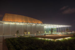 National Theatre of Bahrain at night Royalty Free Stock Image