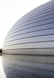 National Theatre,beijing Stock Photography