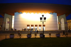 National Theatre Ion Luca Caragiale in Bucharest Stock Photo