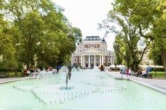 National theatre Ivan Vazov and the fountain in Sofia, Bulgaria Stock Photos