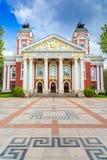 National theatre Ivan Vazov, Sofia, Bulgaria stock images