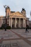 National theatre Ivan Vazov in Sofia. Bulgaria stock image