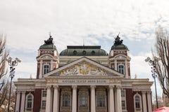National theatre Ivan Vazov in Sofia. Bulgaria stock photo