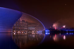 The national theatre in the night, Beijing Royalty Free Stock Photo