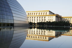 National Theatre AND Political Consultative Confer. BEIJING Royalty Free Stock Photo