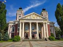 National Theatre, Sofia, Bulgaria Stock Photo