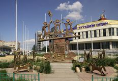 National theatre in Ulanbatar Royalty Free Stock Images