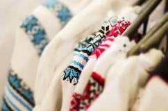 National Ukrainian costumes Stock Photography