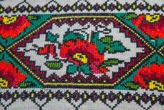 National ukrainian ornament Royalty Free Stock Images