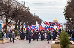 National Unity Day in Oryol Stock Photography