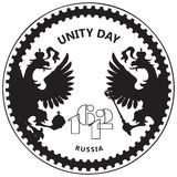National Unity Day Russia Stock Images