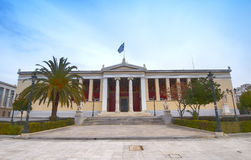 National university of Athens, Greece Stock Images