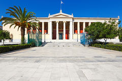 The National University of Athens, Greece Stock Images