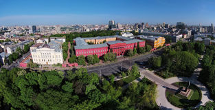 National University in Kiev Royalty Free Stock Image