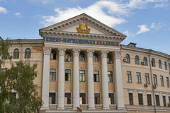 National University of Kyiv-Mohyla Academy in Kiev Royalty Free Stock Photo